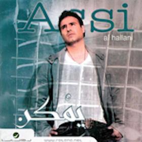 album assi el helani 2010